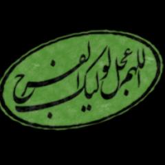 Ahmad Momeni